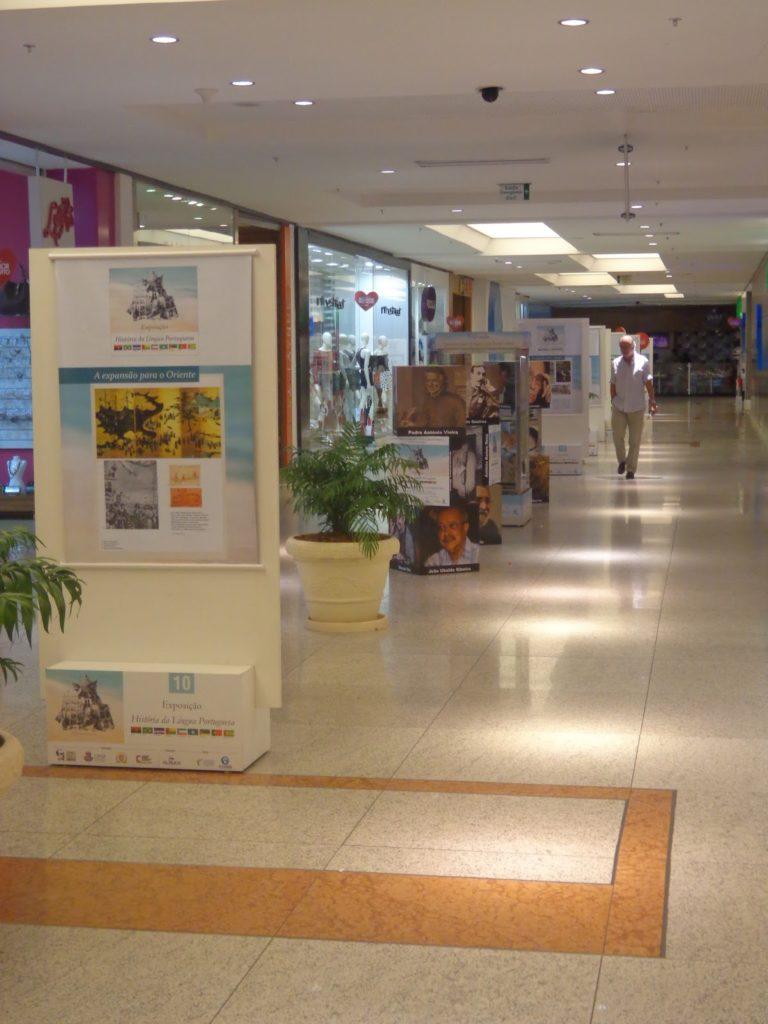 Salvador: Exposição História da Língua portuguesa- Um mar de culturas